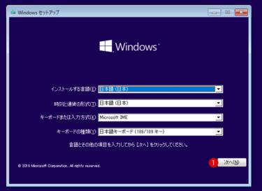 【微妙】MacにBootcampでWindows10を入れた結果。【やり方解説】